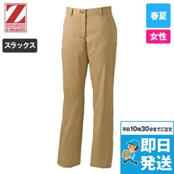 75006 自重堂Z-DRAGON [春夏用]ストレッチレディースパンツ(裏付)