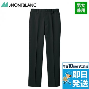 CV7511-1 3 9 MONTBLANC チノパン(男女兼用)