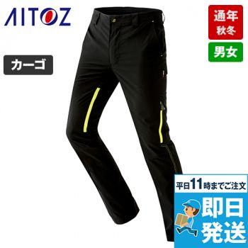 AZ7865 アイトス ワークパンツ(ノータック)(男女兼用)