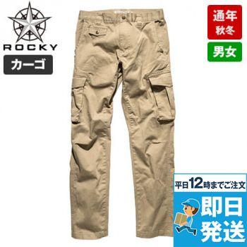 RP6904 ROCKY ツイルカーゴパンツ(男女兼用)