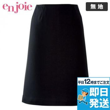 en joie(アンジョア) 51873 Aラインスカート 無地
