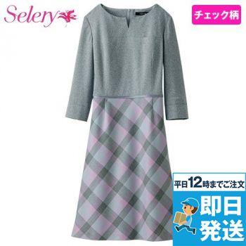S-50764 50766 SELERY(セロリー) ワンピース チェック 99-S50764