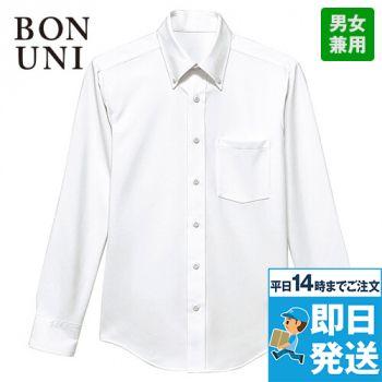 24308 BONUNI(ボストン商会) 長袖/ニットボタンダウンシャツ(男女兼用)