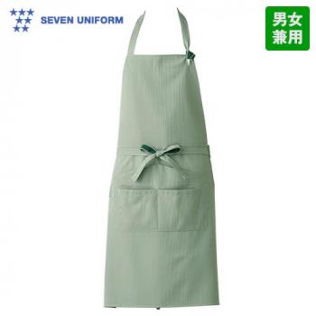 CT2386 セブンユニフォーム 胸当エプロン(男女兼用) ストライプ