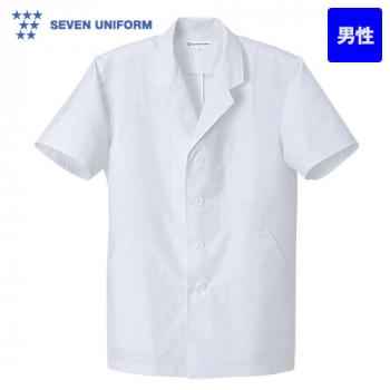 AA801-0 セブンユニフォーム 半袖/コート(男性用)