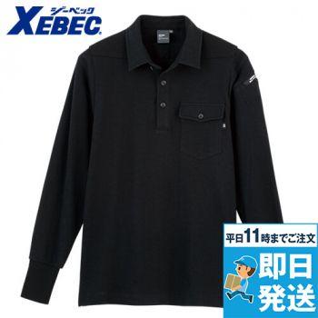ジーベック 6055 長袖ポロシャツ