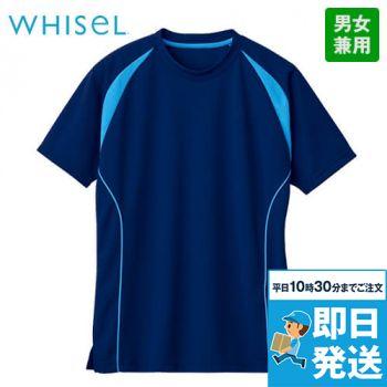 自重堂WHISEL WH90158 ドライ半袖Tシャツ(男女兼用) ラグラン