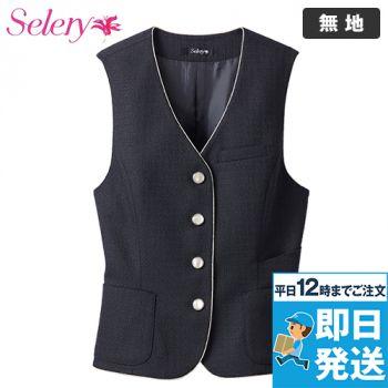 S-04330 SELERY(セロリー) ベスト ツイード