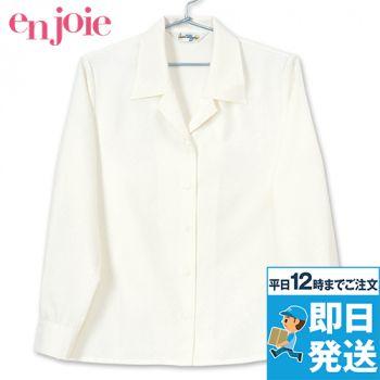 en joie(アンジョア) 0402 肌触りが心地よい綿混素材の長袖ブラウス 93-0402