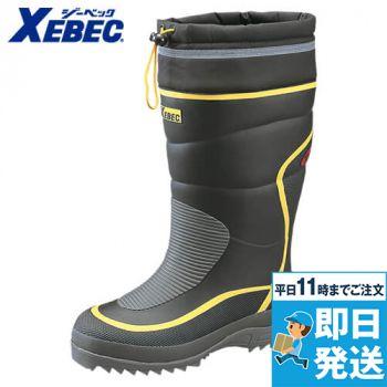 ジーベック 85780 防寒長靴[先芯無