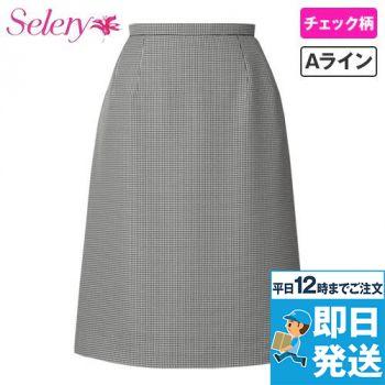 S-15620 SELERY(セロリー) [通年]洗ったらすぐに乾く!イージーケアのAラインスカート チェック 99-S15620