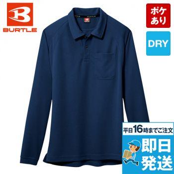 バートル 103 ハニカムメッシュ長袖ポロシャツ(胸ポケット有)
