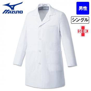 MZ-0058 ミズノ(mizuno) メンズドクターコート・シングル