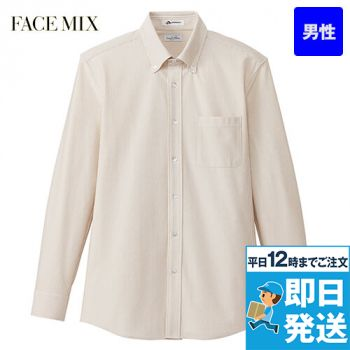 FB5028M FACEMIX 吸汗速乾ニットシャツ/長袖(男性用)
