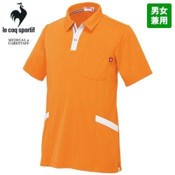 UZL3032 ルコック ニットポロシャツ(男女兼用)