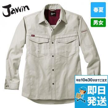 56204 自重堂JAWIN 長袖シャツ