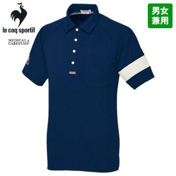 UZL3041 ルコック ニット ポロシャツ(男女兼用)