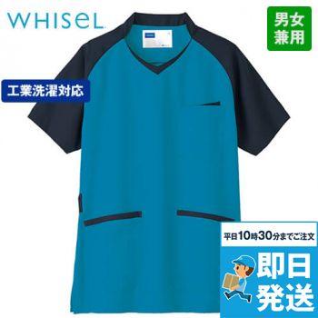 WH11785 自重堂WHISELスクラブ(男女兼用)衿と袖が配色