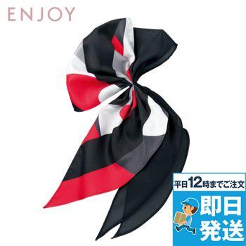 EAZ624 enjoy モダンで艶やかな大人っぽさが魅力のミニスカーフ