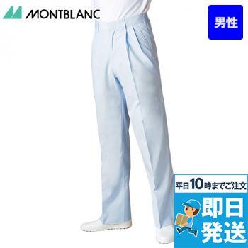 7-658 659 MONTBLANC パンツ(男性用)ETW