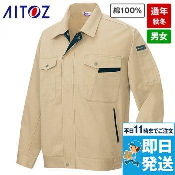 AZ771 アイトス 綿100%長袖ブルゾン(スイングスリーブ)
