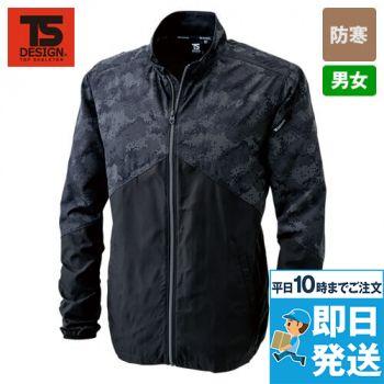 8716 TS DESIGN Fフラッシュロングスリーブジャケット(男女兼用)