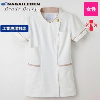 LH6272 ナガイレーベン(nagai