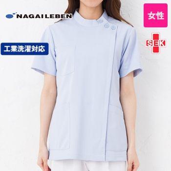 HO4972 ナガイレーベン(nagaileben) ホスパースタット 横掛半袖(女性用)