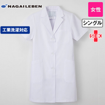 KEX5132 ナガイレーベン(naga