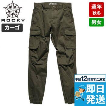RP6906 ROCKY ツイルジョガー