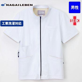 LX3737 ナガイレーベン(nagaileben) エルエックス 男子上衣