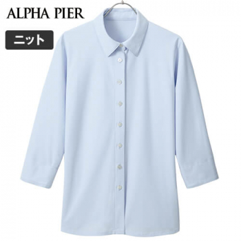 AR1529 アルファピア 七分袖シャツ 40-AR1529