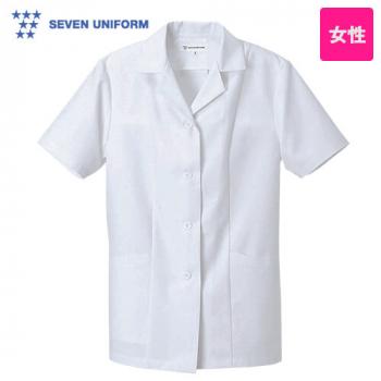 AA803-0 セブンユニフォーム 半袖/コート(女性用)