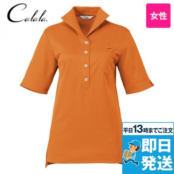 CL-0271 キャララ(Calala) ニットシャツ(女性用)