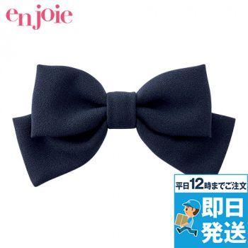 en joie(アンジョア) OP159 ブローチ 無地