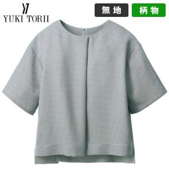 YT1717 ユキトリイ オーバーブラウス バスケット調織柄 チェック(高通気)