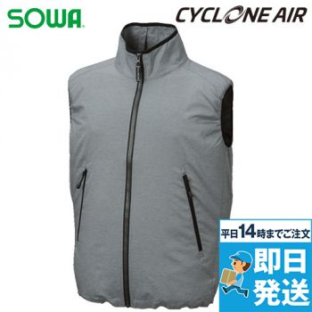 7059-06 G・GROUND サイク
