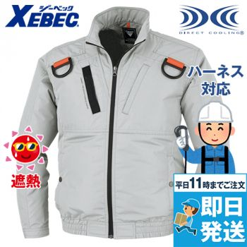 ジーベック XE98103 空調服 遮熱