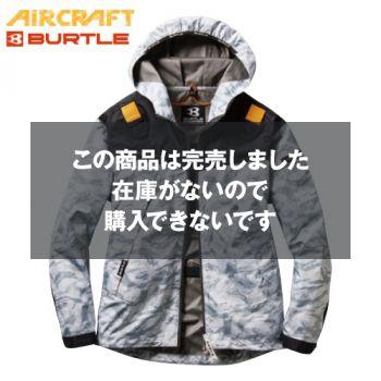 AC1091 バートル エアークラフト[空調服] パーカージャケット(男女兼用)