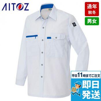 AZ5365 アイトス エコワーカークール 長袖シャツ(薄地)