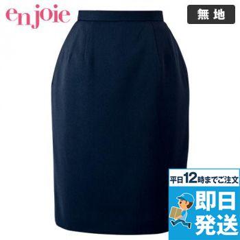 en joie(アンジョア) 51070 エコ素材でプチプラ人気のスカート 無地 93-51070