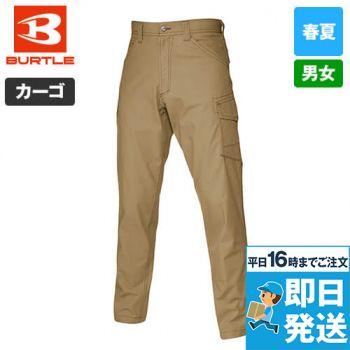 バートル 5106 [春夏用]パワーカーゴパンツ(綿100%) 裾上げNG(男女兼用)