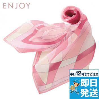 EAZ252 enjoy 甘く優しげな雰囲気が漂うパステルカラーのスカーフ 98-EAZ252