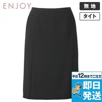 ESS458 enjoy セミタイトスカート 無地