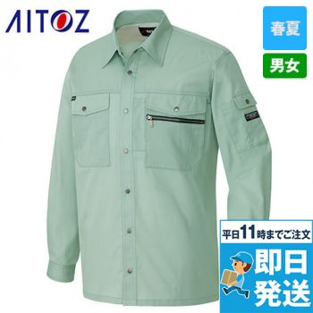 AZ3235 アイトススタンダード 帯電防止ライトツイルシャツ/長袖