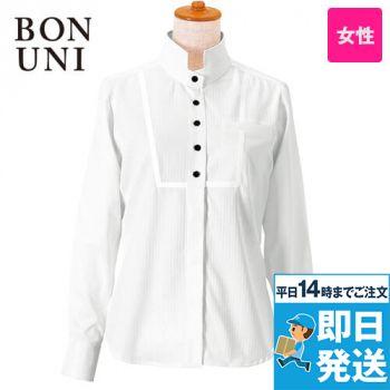 24212 BONUNI(ボストン商会) 長袖/シャツ(女性用) ドビーストライプ