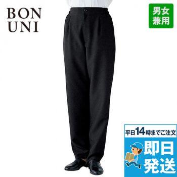 42303 BONUNI(ボストン商会) 和風パンツ(男女兼用)