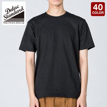 スタンダードTシャツ(5.0オンス)(男女兼用)
