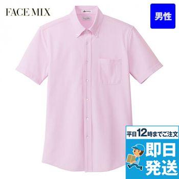 FB5029M FACEMIX 吸汗速乾ニットシャツ/半袖(男性用)
