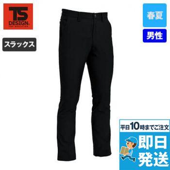 84602 TS DESIGN ストレッチ エアーパンツ(無重力パンツ)(男性用)